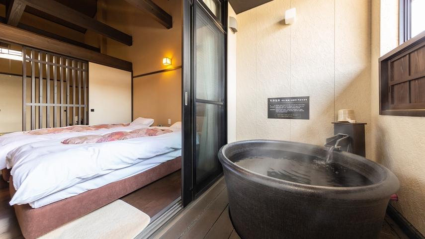 *【和室8畳一例】温泉をひいている露天風呂付き客室です。