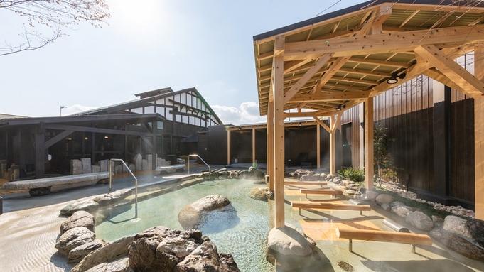 【秋冬旅セール】<1泊2食付>全14室★客室でのんびり♪極上の温泉を愉しむ