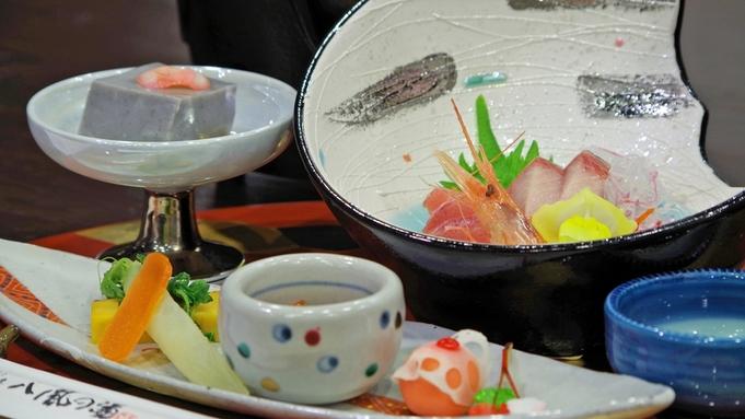 【50歳〜】ご夫婦で・グループで♪平日限定で1,100円引きでお得泊!