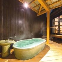 【特別室(牡丹)】お部屋の露天風呂で湯ったり、のんびり。