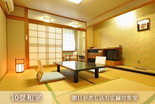 素泊まり【和室10畳+広縁】定員4