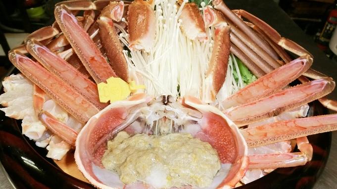蟹シーズン2食付【1】アツアツ越前蟹二人で1パイ+選べる蟹のメイン料理