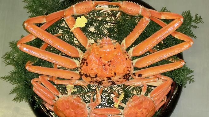 蟹シーズン2食付【4】アツアツ越前蟹[サイズ大]一人で1パイ+焼がに・かに刺し・かにしゃぶ鍋