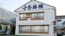 *外観/越前カニと新鮮な魚介類一筋!福井の観光ドライブの拠点に是非ご利用下さい。