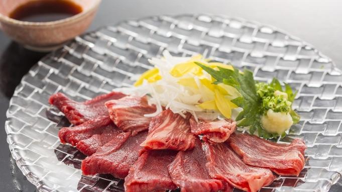 【信州の旬をいただくご当地ごはん編】〜土地の美味しいを愉しむ特別な懐石料理〜