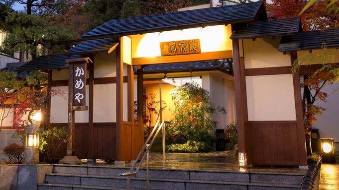 【50歳からの下諏訪温泉大人旅】 〜歴史と温泉をゆっくり楽しむ贅沢な時間〜