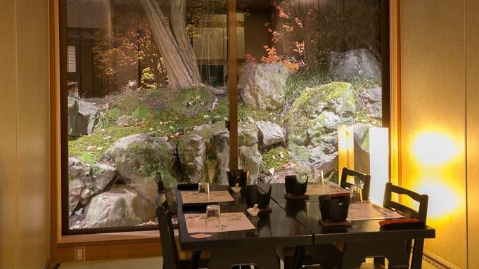 下諏訪宿300年の歴史が香る全9室の小さな湯宿〜かめや基本プラン〜