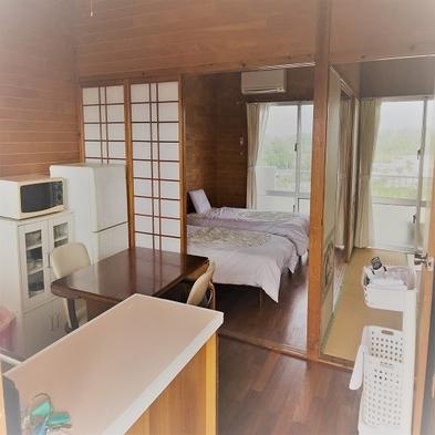 【1日1室限定】◆気軽に素泊まり◆OUTLETプラン 4階 和洋室ルーム限定