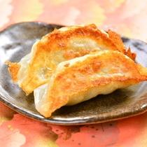 <料理一例>特製焼餃子