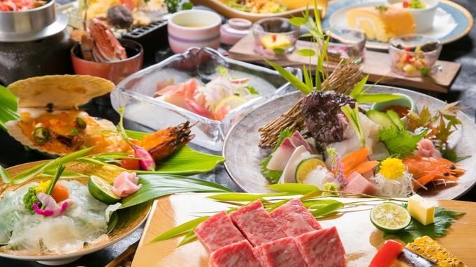 【年末年始限定】特別夕食「ゆり」会席と別府温泉を堪能≪1泊2食≫