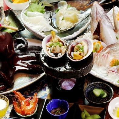 NEW【日帰り】『伊勢海老付』日間賀島の海の幸満喫☆ちょっと贅沢♪