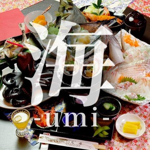 海鮮リーズナブル-海umi-