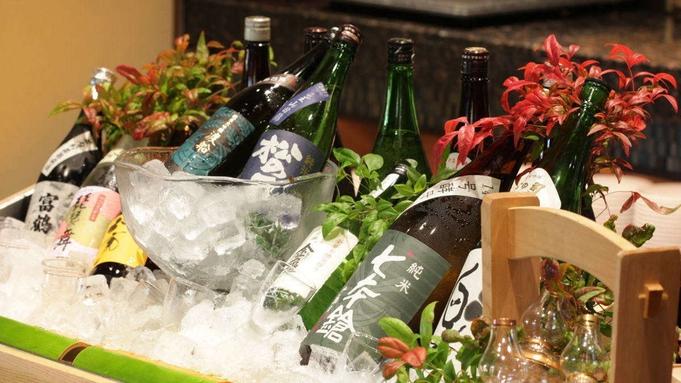 【1泊2食付】滋賀の銘酒を6種飲み比べ!ご夕食は伊勢海老付きの旬菜会席「利き酒セットプラン」