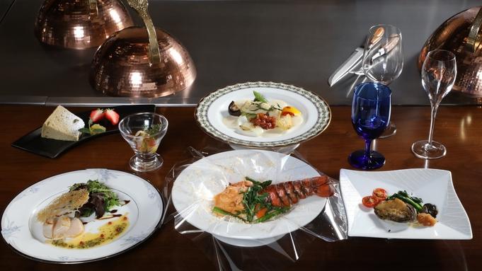 【近江牛鉄板焼 海の幸コース】鮑やオマール海老など魚介を味わう創作料理フルコースー海の幸コースー