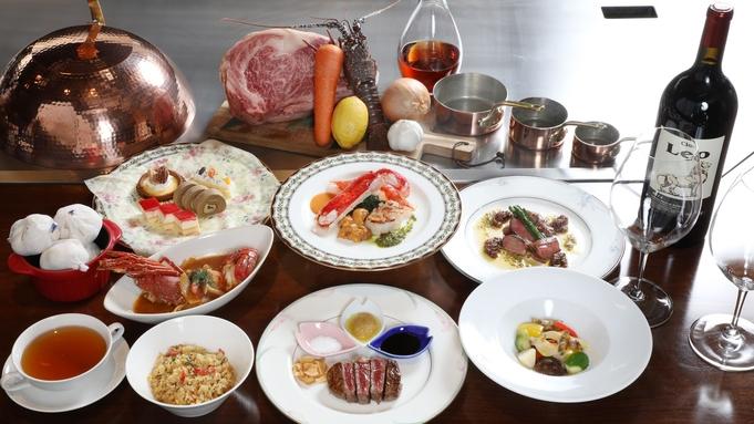 【近江牛鉄板焼 最上級コース】最高級食材を鉄板で!近江牛フィレ、タラバ蟹、鮑、伊勢海老など贅の極み!