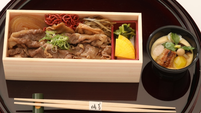 【夕食お部屋食】ご夕食をお客様のお部屋にお届け!近江牛すき焼き折膳をご用意「おもてなし折膳プラン」