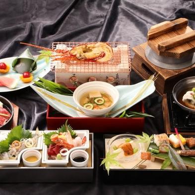 【夏旅セール】近江旬食材を楽しむ和会席 滋賀・琵琶湖の旬食材を堪能 伊勢海老付きー旬菜会席ー