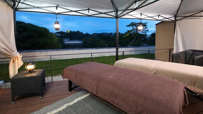 【1日1名限定】彦根城を眺めるテラスでお客様だけの優雅なひとときを…テラスでエステプランー朝食付きー