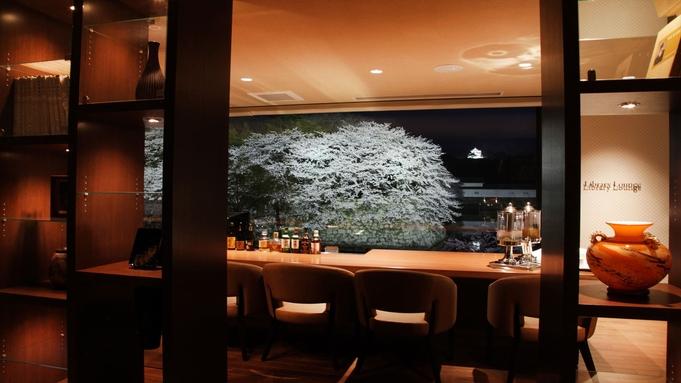 【1泊2食付】近江旬食材を楽しむ和会席 滋賀・琵琶湖の旬食材を堪能 伊勢海老付きー旬菜会席ー