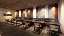 近江ダイニング 橘菖/広々としたレストランにリニューアルした近江ダイニング橘菖。