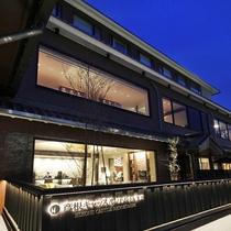 外観/国宝彦根城の中堀に面したロケーションが自慢のリゾートホテル。