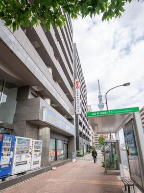 【楽天スーパーSALE】5%OFF【素泊まり】本所吾妻橋より4分!浅草駅へも徒歩7分♪観光にも!