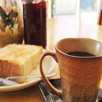 2名様も楽しい 美味しい朝食付き 【女性専用相部屋】