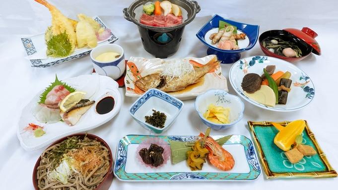 【グレードアップ2食付】島根の2大グルメ『しまね和牛』・『のどぐろ』を満喫できる贅沢プラン♪