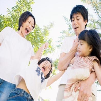 【さき楽28】【夕・朝ともにお部屋食】【お子様半額&無料】ご家族で価格も安心!ファミリープラン
