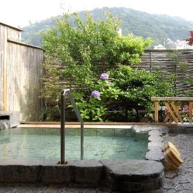 【素泊り】熱海で自由旅!!気軽に泊まれる1泊素泊りプラン