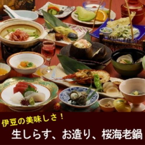 【料理】月替わり和会席イメージ