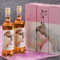 【特典】梅酒「あたみっ娘」