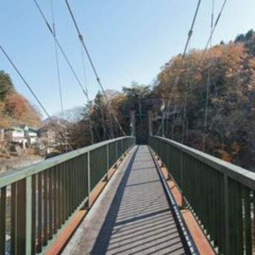 ■やまゆりの吊り橋