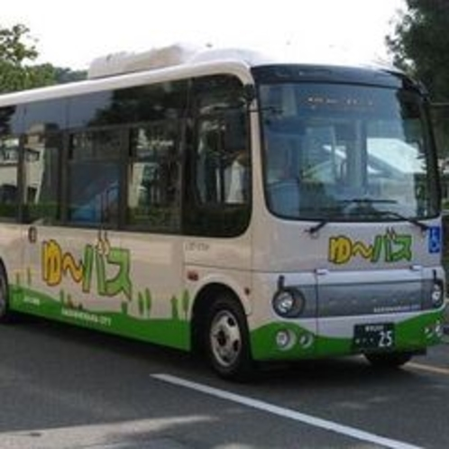 ■ゆーバス