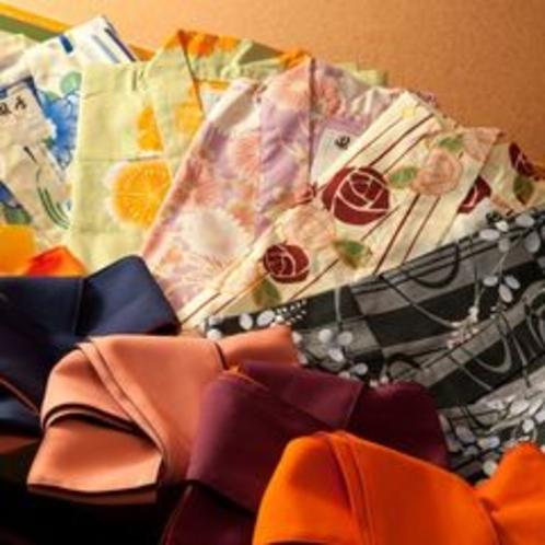 ■女性限定特典:色浴衣サービス