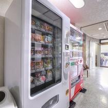 *お買い忘れもご安心下さい。館内に自動販売機を完備いたしております。