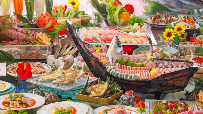 ちょっぴり贅沢体験【 別注料理 『伊勢海老のお造り』付き 】プラン♪1泊2食バイキング付