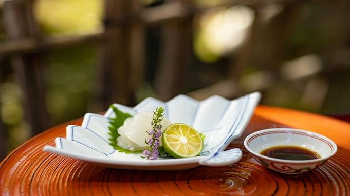 鹿鳴山荘(客室風呂付)指定《むさし野スタンダード》《朝夕部屋食》おとな旅に!プライベート湯浴みを堪能