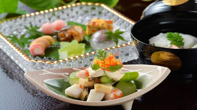 《夕食》【個室確約】旬の食材がいただける季節の【全12品】会席ディナーコース