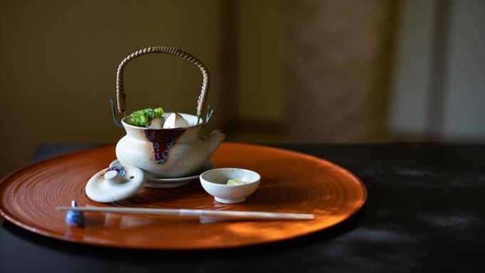 鹿鳴山荘(客室風呂付)指定《朝夕部屋食》★特別会席にお料理グレードUP