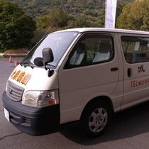 【送迎バス】JR鴨川駅・坂出駅まで定期無料巡回バス有り♪