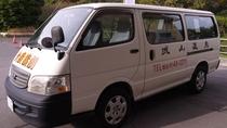 *【送迎バス】JR鴨川駅・坂出駅まで定期無料巡回バス有り♪