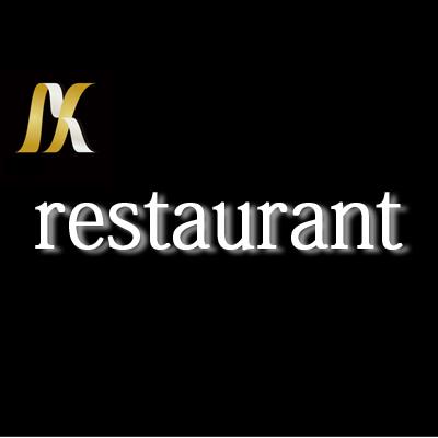 館内レストラン〜1階鉄板ラウンジ旬〜