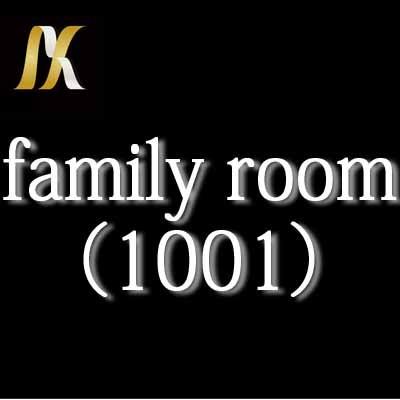 ファミリールーム(西側1001号室)のご紹介