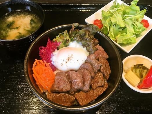 【楽天限定】道産牛カットステーキ丼 満足4品夕食付プラン♪