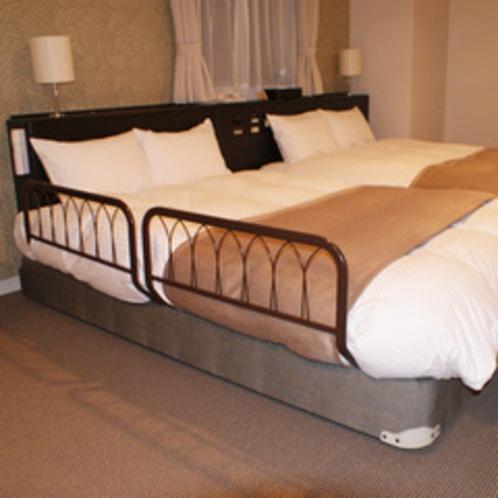 貸出用ベッドガード