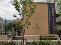 宿周辺(国際マンガミュージアム)