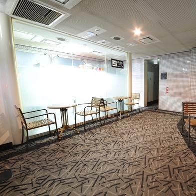 【素泊まりプラン】大宮駅最速18分!東京駅まで30分!乗り換えなし!