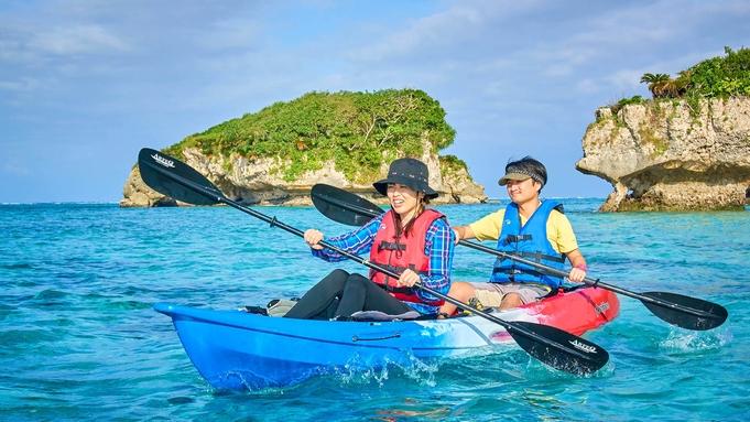 【夏旅セール】【シーカヤック体験付】<3連泊以上>沖縄食材を使ったワンプレート朝食付<バスタブあり>