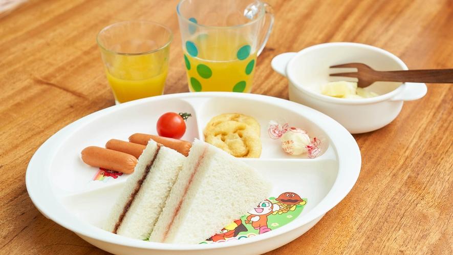 ・お子様用朝食